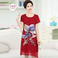 The long, oversized dress of chiffon dresses   PX7027