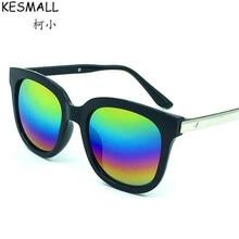 KESMALL 2017 Verano gafas de Sol de Las Mujeres de Los Hombres Nuevo Diseño de Marca Montura de Acetato de Moda de Gran Tamaño Gafas de Sol UV400 Gafas de Sol YL147