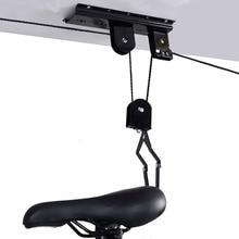 45LB Ceiling Mounted Hanger