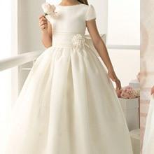 Модное кружевное платье для первого причастия, платье в винтажном стиле; с глубоким круглым декольте длинное Благородный Белое, цвета слоновой кости кружево с цветочным принтом платья для девочек