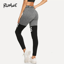 ROMWE Waist Letter Cut And Sew Striped Leggings 2019 Women Colorblock Autumn Casual Pants Female Spring Sporty Legging