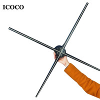ICOCO Professional High Tech 1M 3D LED Holographic Projector Fan Player Wholesale
