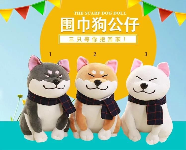 Super Cute 1pc 25cm Dog Plush Toy Scarf Shiba Bag Mail Children