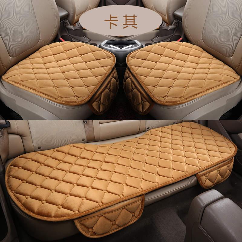 Новые бархатные подушки сиденья автомобиля для Kia Sorento Sportage Optima K5 Форте Rio/K2 Cerato K3 Carens Soul Cadenza, высокая-волокна,