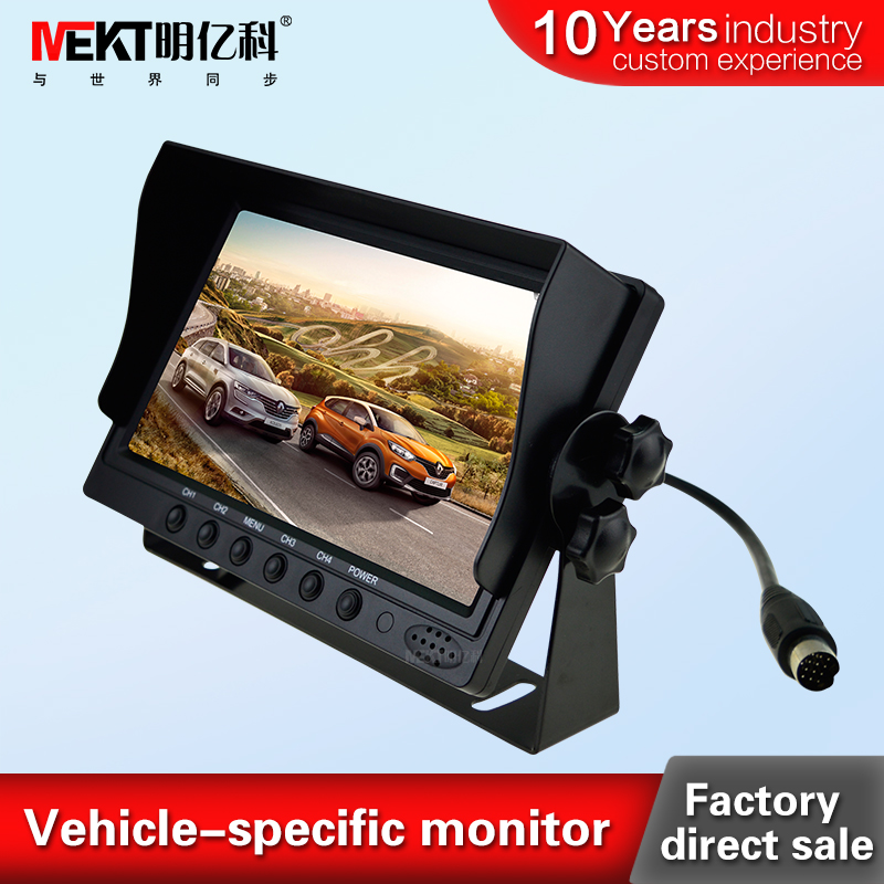 Здесь можно купить  Car bus truck truck dump truck 7 inch monitor display HD desktop 12V-24V visual reversing image  Компьютер & сеть