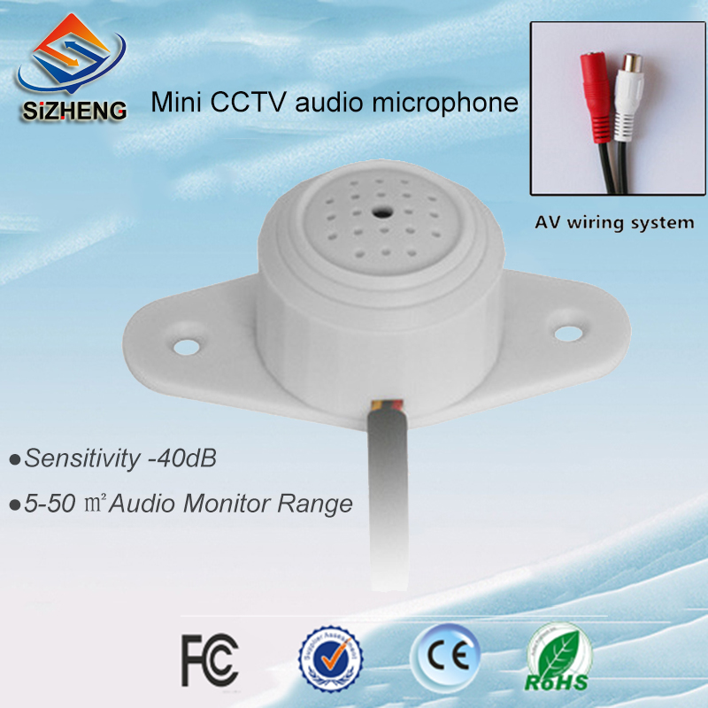 Sizheng COTT-QD30S HD mini CCTV wall audio microphone listening devices AV wiring system for security camerasSizheng COTT-QD30S HD mini CCTV wall audio microphone listening devices AV wiring system for security cameras
