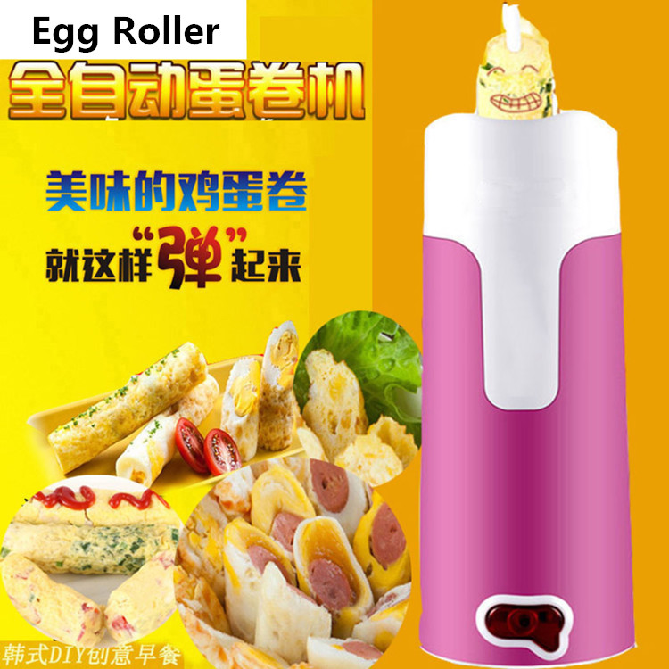 Saudi Arabia only!Multi-function breakfast egg cup household electric Fried eggs artifact boiled eggs egg steamer home appliance childhood obesity in saudi arabia