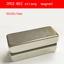 2PCS block 50x20x10mm N52 Super Powerful Strong Rare Earth Block NdFeB Magnet Neodymium Magnets