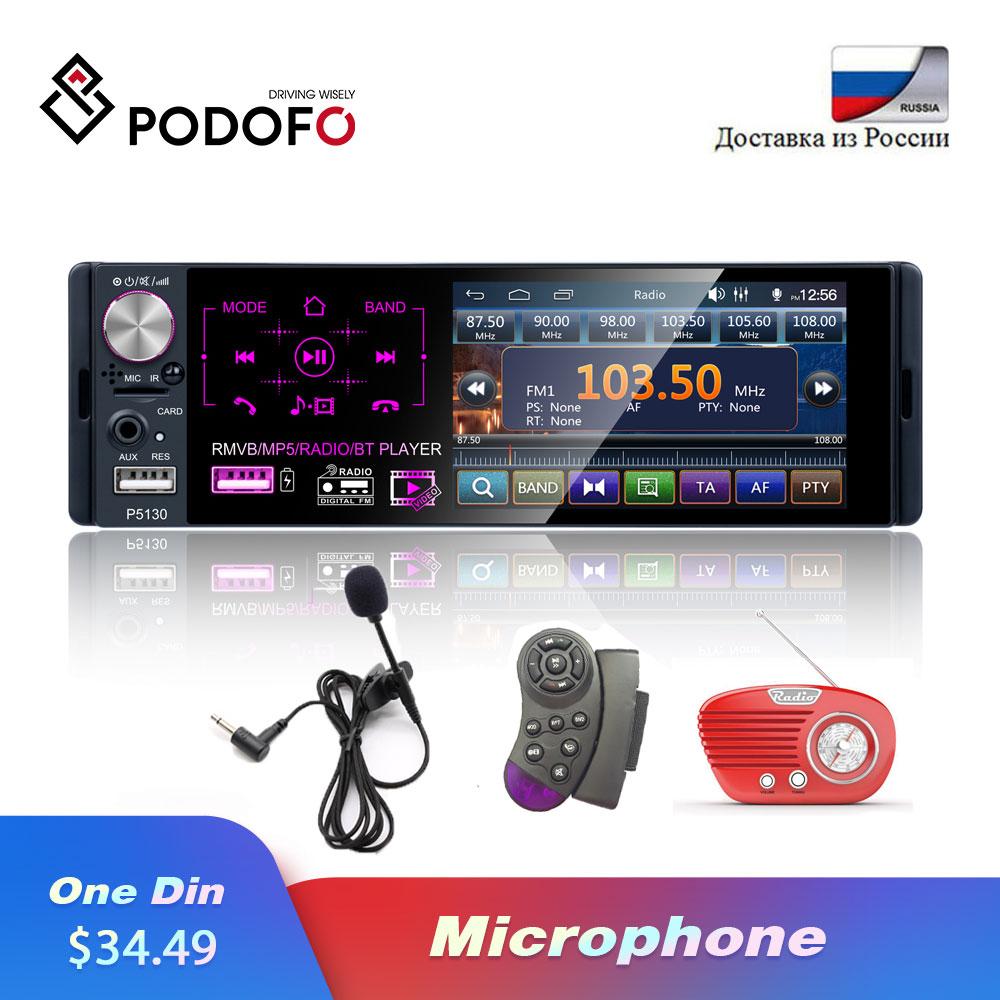 Podofo Car Stereo FM Radio MP3 Audio Player Bluetooth Multimedia Video MP5 1 Din Universal Autoradio MP3 RDS Subwoofer Micphone