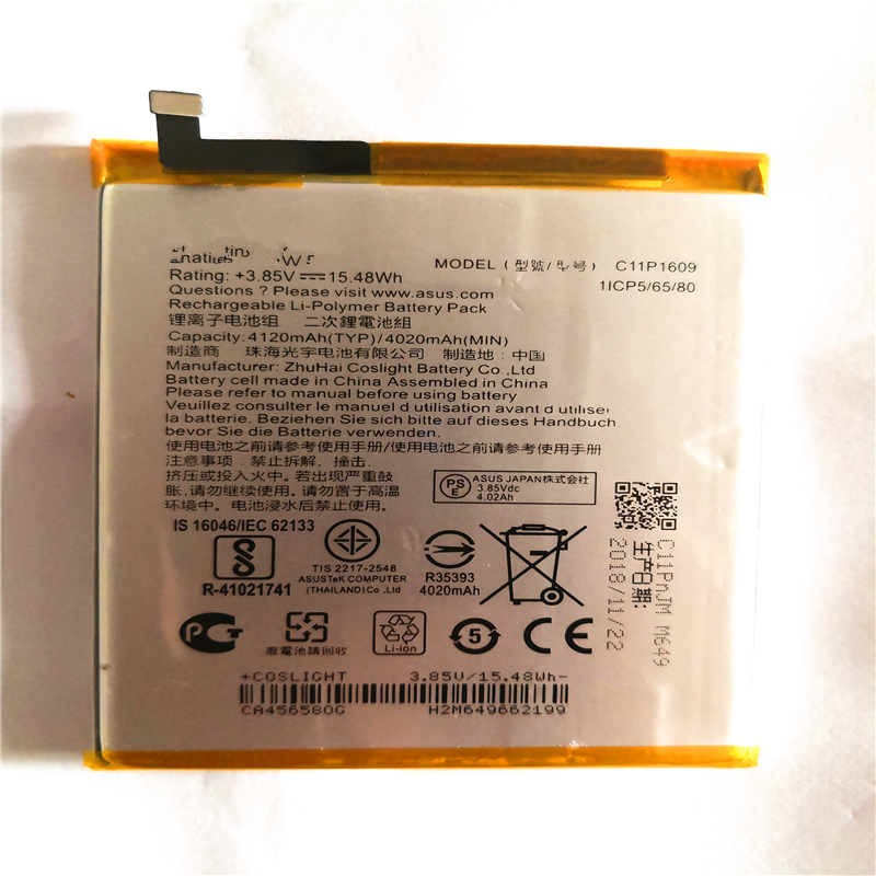C11P1609 4100mAh <font><b>Battery</b></font> For <font><b>ASUS</b></font> Zenfone 3 max 5.5