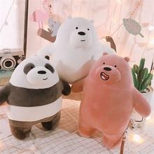 25 см Kawaii панда Мы Голые Медведи Плюшевые игрушки мультфильм медведь набивной гризли серый белый медведь панда кукла Дети любят подарок на день рождения