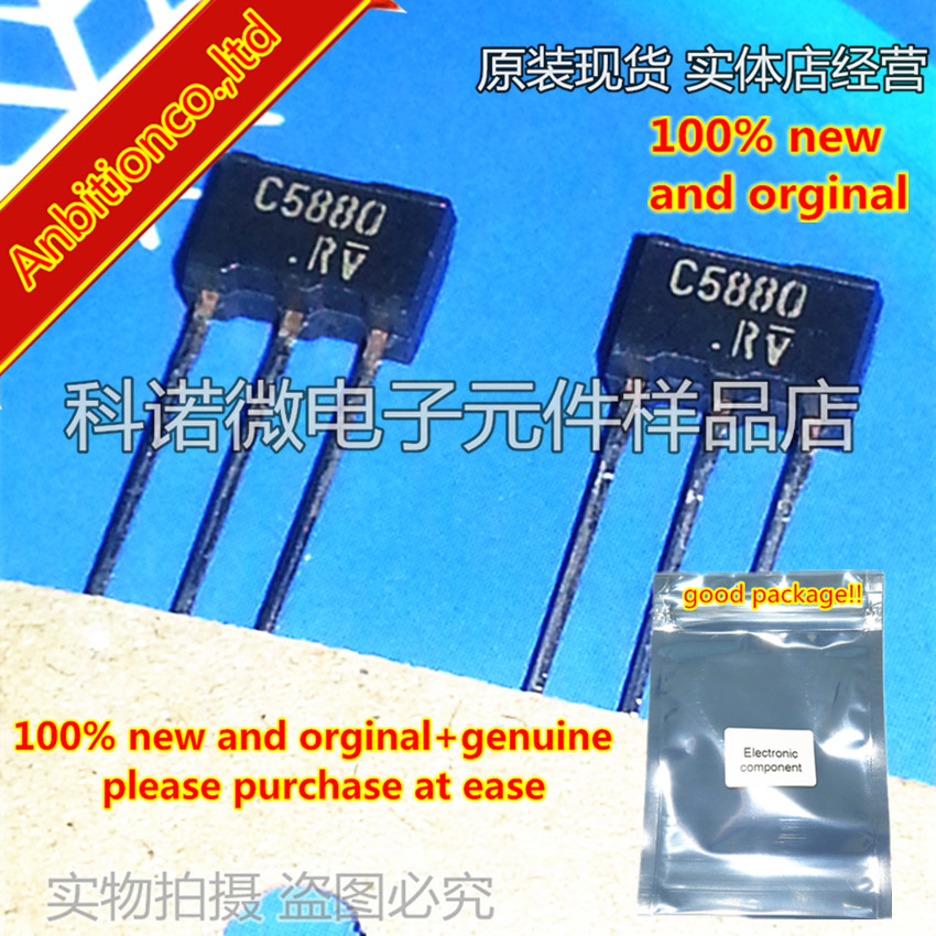 10pcs 100% New And Orginal 2SC5880 C5880-R/Q TO-92 ATV In Stock