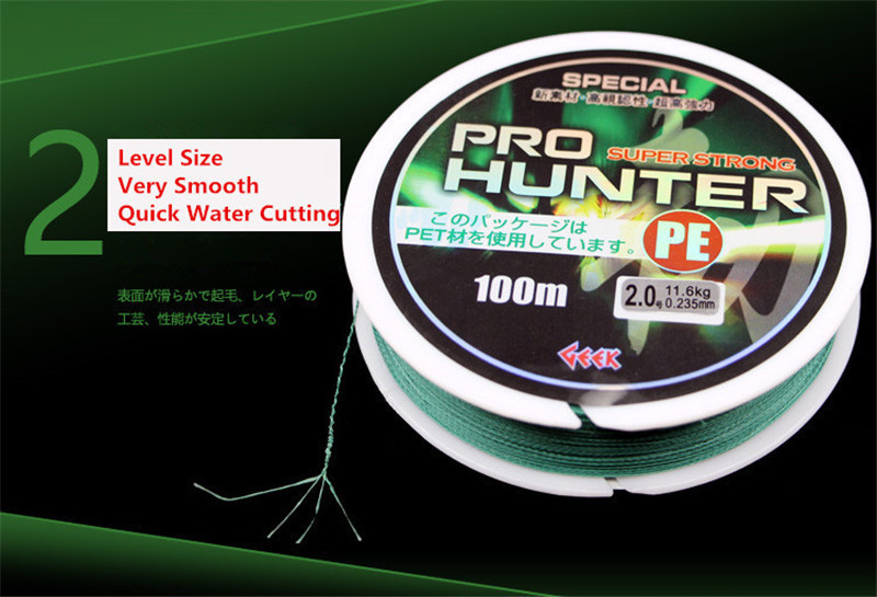 Brand Quality 8 Strands PE Braided Fishing Line 100M Quick Sinking Anti-bite Fishing Wire Multifilament PE Line for Sea Fishing (7)