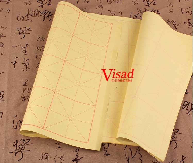 half cozido papel de arroz para a pintura chinesa caligrafia pratique papel 9 9 cm