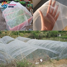 Insect-Net Protection Garden-Vegetables-Cover Greenhouse 50mesh Tewango Nylon 2M Fruit-Tree