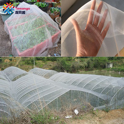 Tewango 50Mesh Insect Net Nylon Garden Vegetables Cover Protection 2M x5M /6.5x16.4 FT Fruit Tree Greenhouse Pest Insect Control