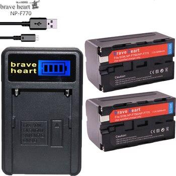 2Pc 5299mAh NP-F770 NP-F750 NP F770 np f750 NPF770 750 Batteries +