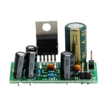 DC 12V 18W 1 CH Subwoofer V3 TDA2030A Stereo Digital Audio Amplifier Board DIY