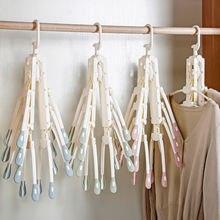 Выдвижная складная вешалка для одежды пластиковая сушилка 8
