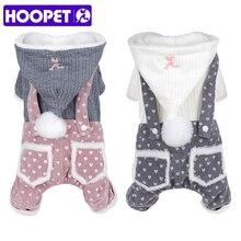 Одежда для домашних животных HOOPET для маленьких собак, кошек, двух цветов, щенков, мягкая удобная Рождественская одежда с капюшоном, четыре ноги, осень и зима