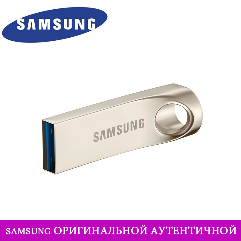 SAMSUNG USB 3.0 Flash Drive 32GB 64GB 128GB Metal Mini Pen Drive OTG Pendrive Memory Stick Storage Device U Disk Free Shipping suntrsi usb flash drive 64gb metal key pendrive 64gb waterproof pen drive usb 2 0 usb stick memory stick usb flash custom metal