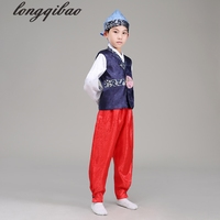 Boy Child Costume Traditional Korean Hanbok Minority Clothing Stage Costumes Performing A Dance