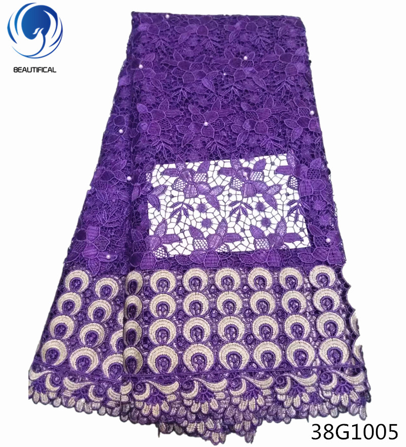 Beautifical nigerian guipure lace cord guipure lace fabric 5yards purple color french lace wedding fabric for lady party 38G10