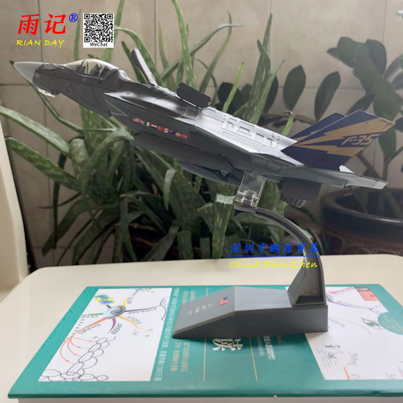 3pcs/lot AMER 1/72 Scale Military Model Toys USAF F-35C Lightning II Joint Strike Fighter Diecast Metal Plane Model Toy