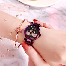 Fashion Crystal Watch Women Quartz Magnetic Starry Sky Watch Luxury Brand Rhinestone Rose Gold Ladies Bracelet Clock Reloj Mujer