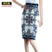 CR 2018 Summer Fashion skirt Floral print H type high waist Elegant Vintage pencil skirt Split the fork female knee length