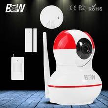 Mini Dome IP font b Camera b font P2P HD 720P font b Door b font
