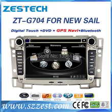 ZESTECH High performance dual-core HD digital touch screen car dvd for Chevrolet  SAIL car dvd with radio,RDS,3G