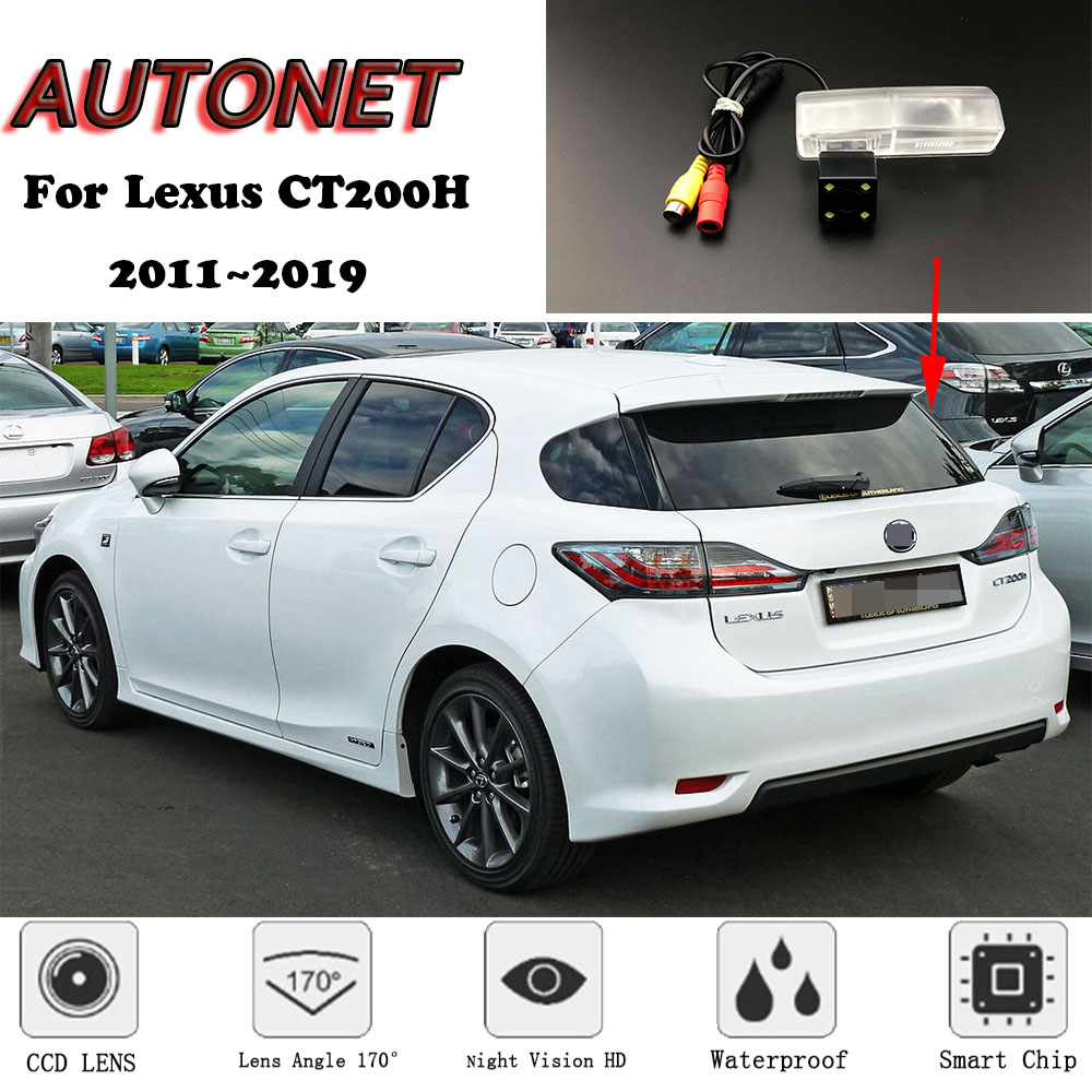 AUTONET Backup Rear View Camera For Lexus CT200H 2011 2012 2013 2014 2015 2016 2017 2018 Night Vision License Plate Camera