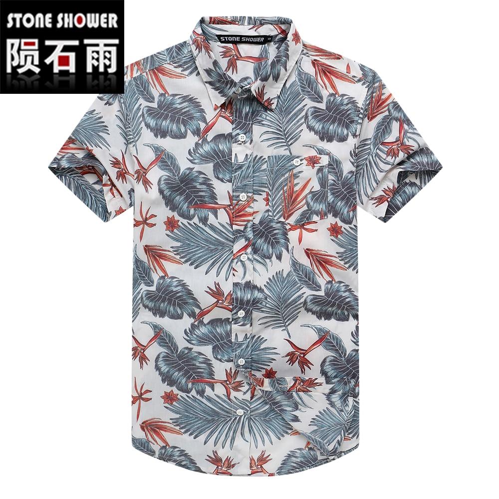 Men Brand New Hawaii Shirts Floral Print Praia Tropical