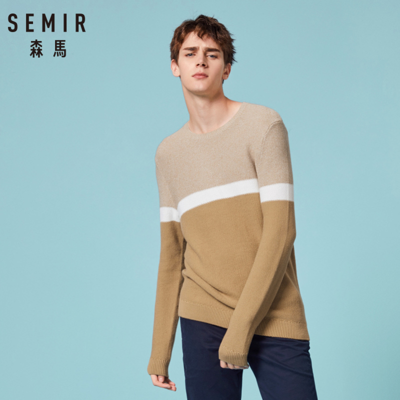 SEMIR Men Rib Knit Color Block Sweater Mens Pullover Sweater With Ribbed Crewneck Cuff And Hem Casual Style For Spring Autumn