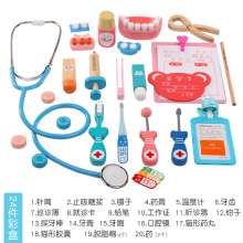 20PCS/Set Wooden Toys Funny Pretend Play Real Life Cosplay Doctor Game Toy Dentist Medicine Box Pretend Doctor Play for Children wood doctor toys mini pretend play toys for children fun indoor desk toys