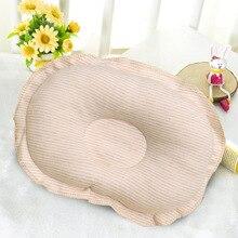 Хлопок детские Подушки детские новорожденных защиты головы Подушки Пеленальные принадлежности для кормящих Подушки Детские малыша спать позиционер Анти ролл