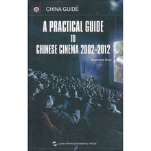 лучшая цена a Practical Guide to Chinese Cinema 2002-2012 Language English Keep on Lifelong learning as long as you live-384