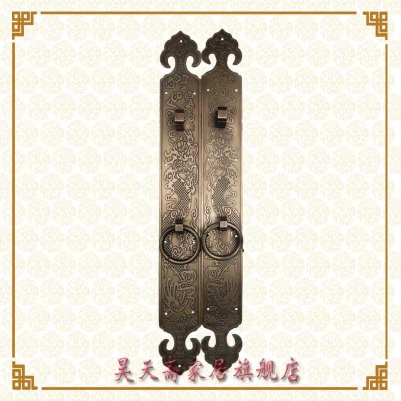 [] Copper door Haotian vegetarian Chinese antique door handle straight HTC-165 european modern bronze doors handle chinese antique glass door handle door handle carving