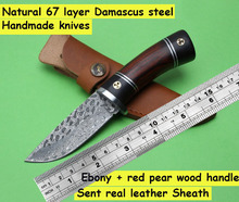 Handmade Damascus fixed hunting knife 67 layer Damascus steel Ebony+red pear wood handle tactical knife outdoor survival rescue