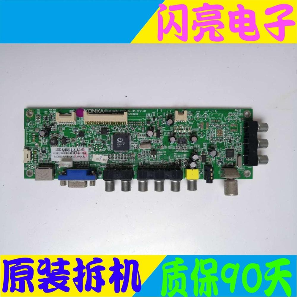 Accessories & Parts Main Board Power Board Circuit Logic Board Constant Current Board Led Tv-3206a Motherboard Cv59sh-a32 With Screen Hv320wx2-201 Circuits