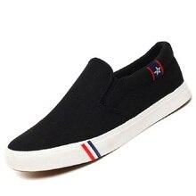 2017 Primavera Otoño de Los Hombres de Los Holgazanes Ocasionales de Los Hombres Respirables Zapatos Slip-On Pisos Sólidos Zapatos de Lona Masculinos Tendencia de La Moda calzado X106