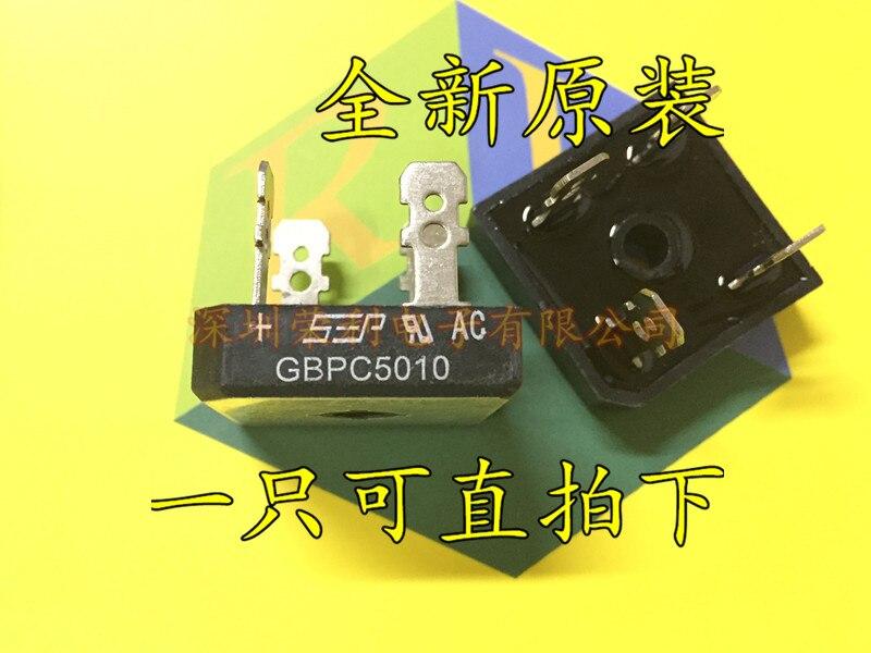 Цена GBPC5010