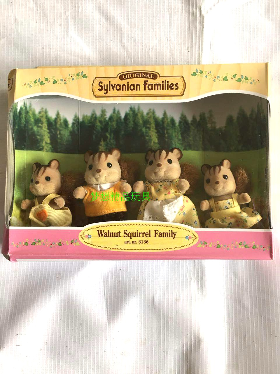 Silk Cat Family Original Mini Size Sylvanian Families Figures Walnut Squirrel Of Action Anime Cartoon Child Gift