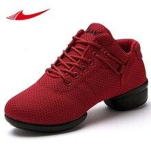 Soft Women Dance Shoes Ladies Breathable Non slip Platform Sneakers Lightweight Zapatos De Baile Modern Salsa