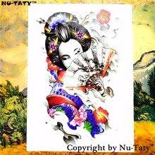 Nu-TATY Japanese Geisha Temporary Tattoo Body Art Flash Tattoo Stickers 21x15cm Waterproof Tatoo Car Styling Home Decor Sticker