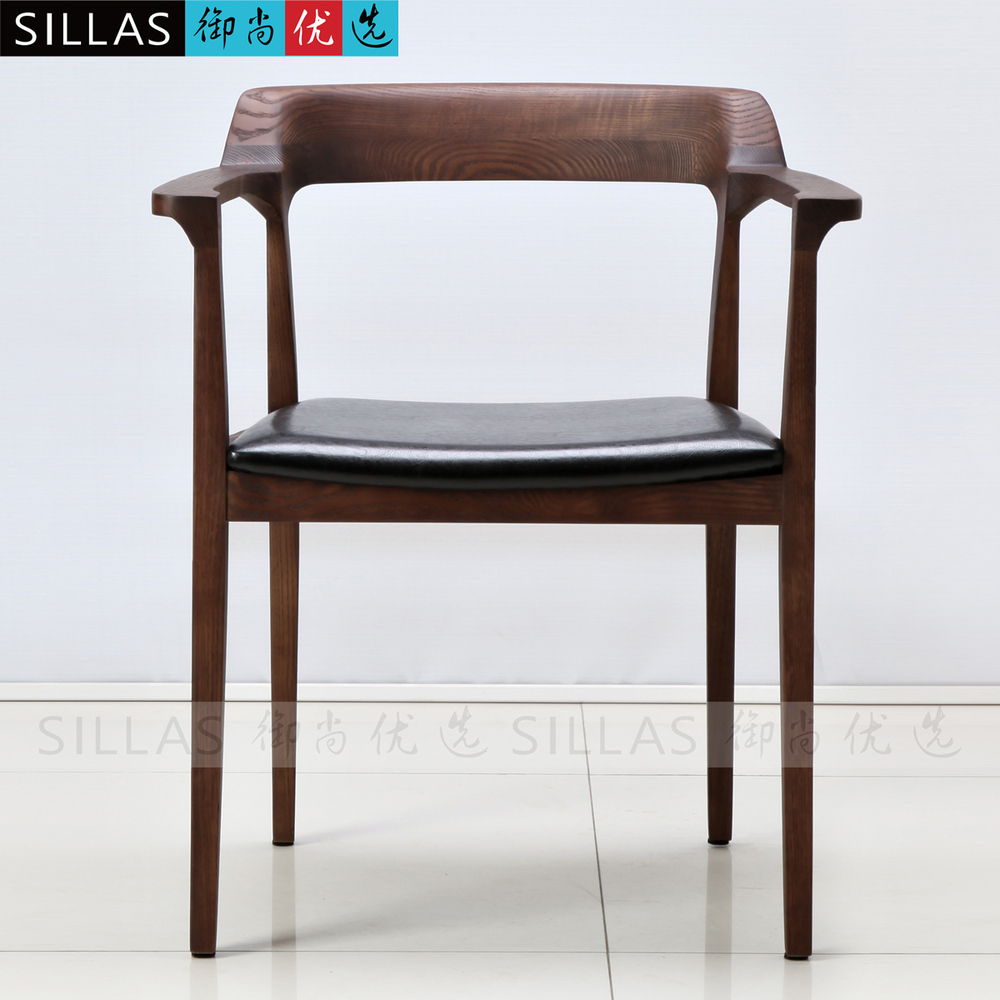 Nordic Wood Armchair Book Chair Conference Chair Leisure Chair Minimalist Modern  Danish Furniture IKEA Cafe In Shampoo Chairs From Furniture On ...