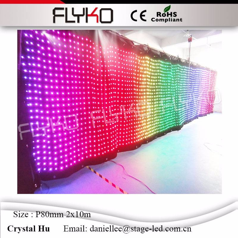 LED video curtain389