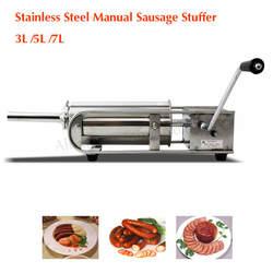 Горизонтальный колбаса писака салями чайник из нержавеющей стали 3L испанские Чуррос (печенье) машина колбаса машина для наполнения мяса