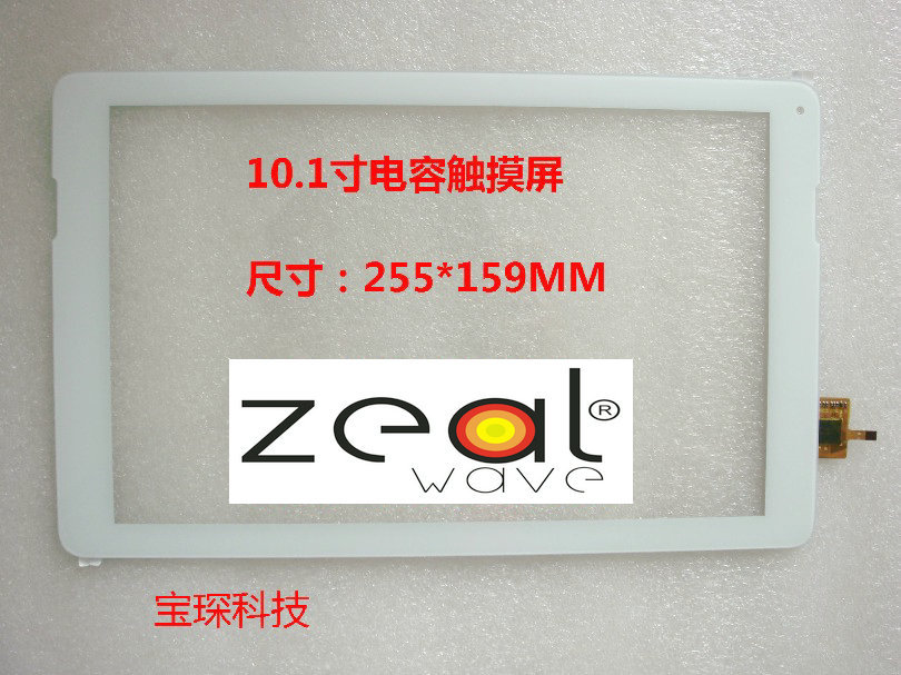 10.1 Inch Capacitive Touch Screen Digitizer Glass Replacement for DY-F-10107-V3 TOUCH SCREEN NO:DY-F-10107-V3